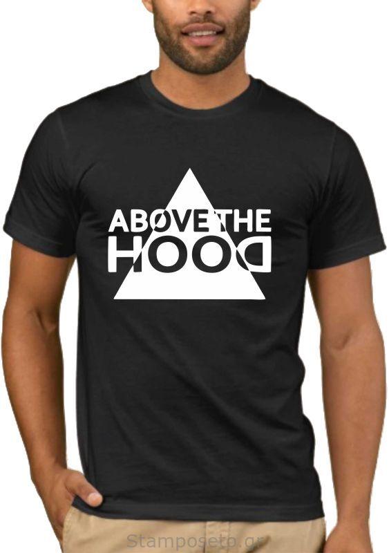 Μπλούζα με στάμπα Above The Hood