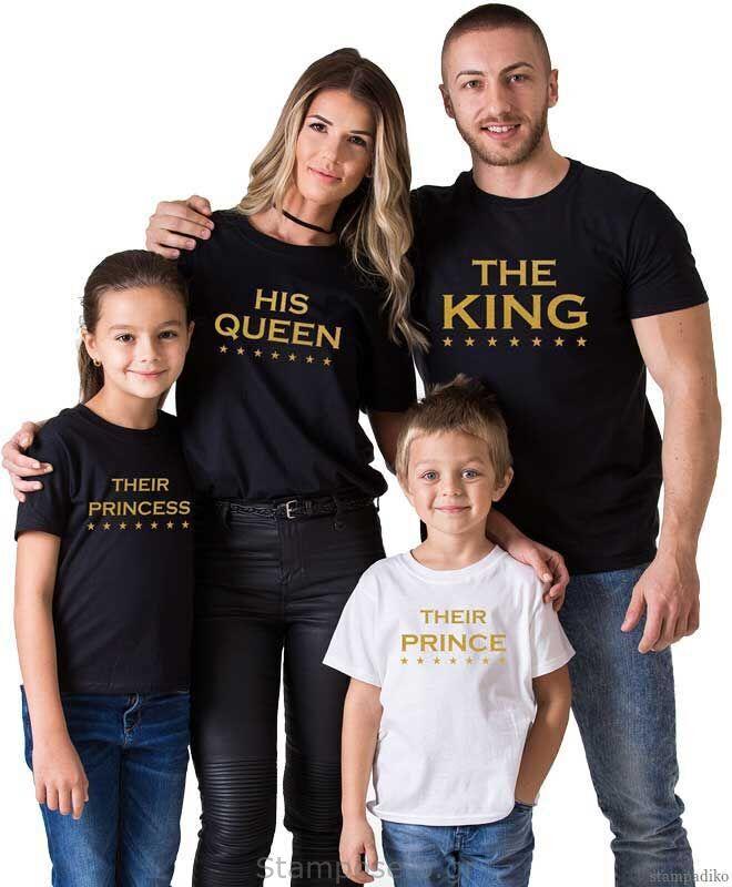 Μπλούζες για οικογένεια  με στάμπα The King His Queen Their Prince Their Princess Matching Family Shirts