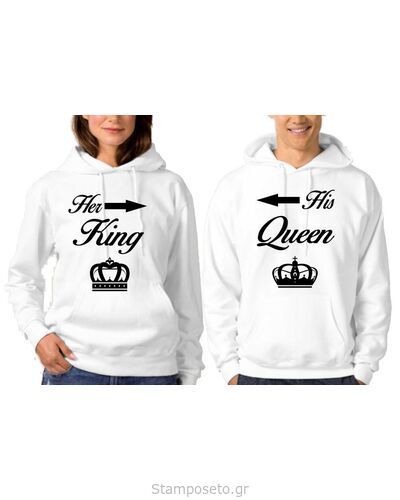Μπλούζες φουτερ για ζευγάρια Her King His Queen