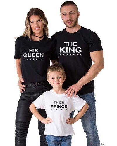 Μπλούζες για οικογένεια με στάμπα The King His Queen Their Prince Matching Family Shirts